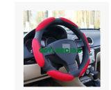 Крышка рулевого колеса автомобиля ткани замши универсалия красных/черноты 36/38cm