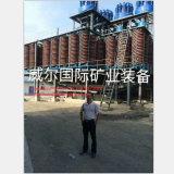 De Spiralen van de Separator van de ernst van de Apparatuur van de Mijnbouw van China Jiangxi Gandong