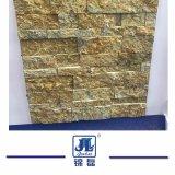 中国の庭のフロアーリングを舗装するための最も安い錆ついた石造りのスレートの床タイル