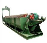 수출을%s 나사 모래 세탁기 또는 나선형 Classfier 또는 나선형 분리기