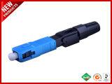 3.0mm SC 광섬유 전 끼워넣어진 빠른 연결관