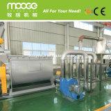 Precio de película plástica de la competitividad de la máquina de deshidratación