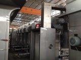 Kesaiシステムアーク制御高速グラビア印刷の印字機