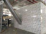 低温貯蔵冷却装置フリーザーPUのパネルの冷蔵室