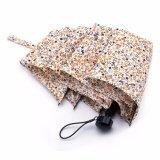 [بونج] صلبة طبق [فبريس] 3 ثني مظلة مع مقبض بلاستيكيّة