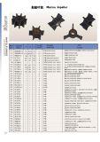 Flexible device Rubber Impeller, Wheel Valve, Deutz, Jabsco, Sherwood, YAMAHA
