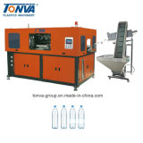 Maquinaria plástica da máquina moldando do sopro do estiramento do animal de estimação