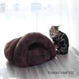 Les petits petits lits coussin PET PET classique des sacs de couchage