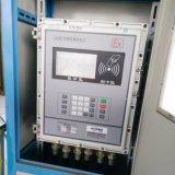 流量計のためのバッチコントローラ