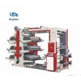 Machine flexographique à grande vitesse de presse typographique