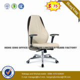 現代オフィス用家具の旋回装置の革執行部の椅子(NS-8061A)