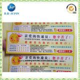2017custom gefrorener Plastiknahrungsmittelaufkleber-Kennsatz (jp-s156)