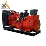 La Chine usine petite génératrice diesel silencieux