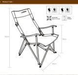 Стулы напольного высокосортного алюминиевого портативного одиночного обеда сь, стулы складчатости стула пляжа заднего люнета