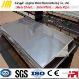 A36熱間圧延穏やかな鋼板炭素鋼シート