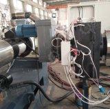 De plastic Machine van de Korrel met Pers/Agglomerator