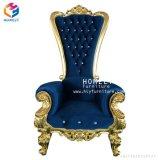 販売Hly-Sf108のための卸し売り安い価格の結婚式の王および女王の王位の椅子