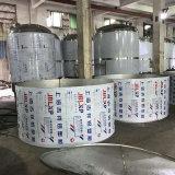 réservoir sous pression cosmétique de chauffage d'acier inoxydable d'industrie