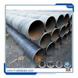 Prix de pieux de tuyaux en acier haute résistance Tube en acier en spirale de grand diamètre tuyau spirale