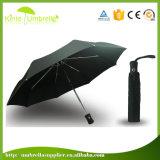 يعلن [بورتبل] سفر أسلوب بيع بالجملة مظلة