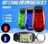 3/5 indicatori luminosi d'accensione Pendant di Keychain del cane della lampada di sicurezza dell'indicatore luminoso della bicicletta della PANNOCCHIA LED del LED