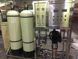 Kyro-2000L/Hによって脱イオンされる水清浄器または逆浸透の給水系統または水処理Plant/RO機械
