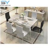 Отель мебель обеденный стол, обеденный стол заместитель председателя партии в таблице
