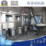 Novo Modelo 450bph 5 Galão máquina de enchimento para beber água do canhão