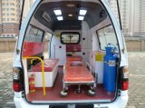Transit Emergency ICU Ambulance Because/Msljh28 Ambulance