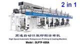 Pharmaceuitical el papel de aluminio utilizado impresión en rotograbado y máquina de recubrimiento (DLPTP-600A)