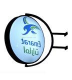 LED giratorio profesional señalización exterior señalización de la marca fabricante