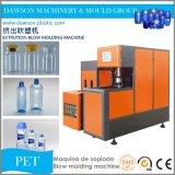 2L cosméticos máquina de sopro de garrafas PET