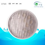 SWIMMINGPOOL-Glühlampe Qualität RGB-PAR56 LED Unterwasser(Glass/PC/316SS Gehäuse)