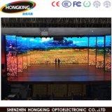 P1.667mm Ultral interiores de alta definición de píxeles de la pequeña pantalla LED de tono