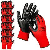 13のゲージのナイロンによって編まれるニトリルの上塗を施してある赤い手袋か安全働くニトリルの手袋