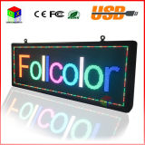 P5 SMD3528 LED Display Panel Outdoor Advertising RGB 7 Couleur Publicité Taille: 103cmx39cm (40''x15 '') LED Sign