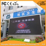 Доска рекламы доски индикации СИД P16 от фабрики Китая