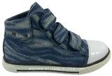 Le junior folâtre les chaussures de toile (415-9178)