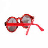 عالة [هيغقوليتي] ترويجيّة نظّارات شمس عصريّ