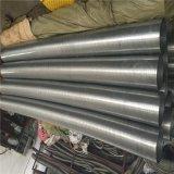 Tubo flessibile flessibile Dn38-400mm dell'interruttore di sicurezza dello scarico