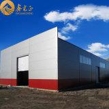 Entrepôt préfabriqué de structure métallique (SS-380)