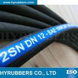 Fil d'acier haute pression tressé R2at 2sn en caoutchouc flexible hydraulique