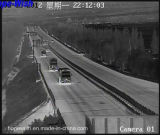 Длинняя иК Zoom Thermal Camera 6.5km Range PTZ