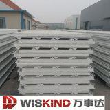 鉄骨構造の倉庫のためのEPSの屋根のパネル