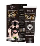 120ml Schil van het Vlekkenmiddel van de houtskool de Zwarte Hoofd van het Zwarte Masker van het Gezicht