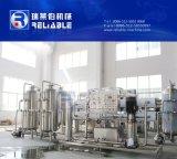 Machine de traitement d'eau RO fiable Système d'eau pure