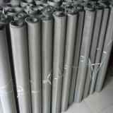 Maglia del filtro dall'acciaio inossidabile