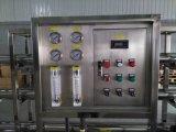 2つのT/H (12000GPD)産業ROの浄水システム