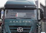 [هيغقوليتي] [سيك] [إيفك] [هونجن] [ك100] [390هب] [6إكس4] جرّار شاحنة يورو 4 ([شنغ] طريق صيغة)