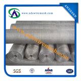 14 * 14 Mesh alumínio liga janela tela / alumínio mosca tecido